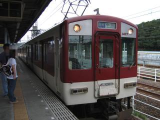 20060918_kintetsu_1420-01.jpg