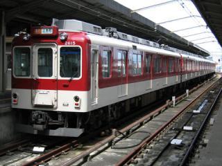 20060918_kintetsu_2610-02.jpg