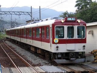 20060918_kintetsu_600-02.jpg