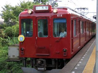 20060918_kintetsu_610-02.jpg