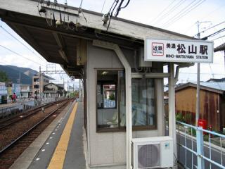 20060918_minomatsuyama-01.jpg