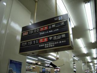 20060918_nagoya-01.jpg