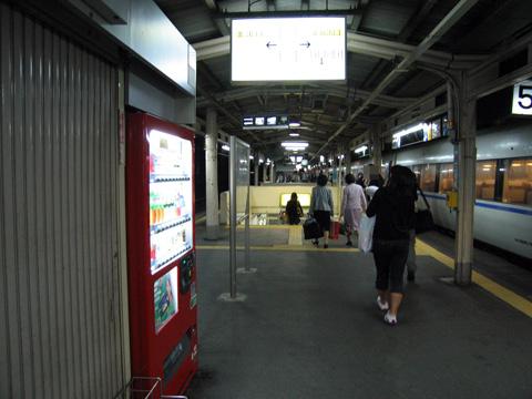 20061007_toyama-01.jpg