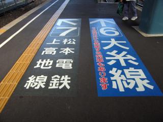 20061008_matsumoto-04.jpg