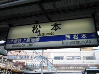 20061008_matsumoto-05.jpg