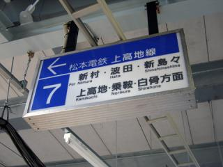 20061008_matsumoto-06.jpg