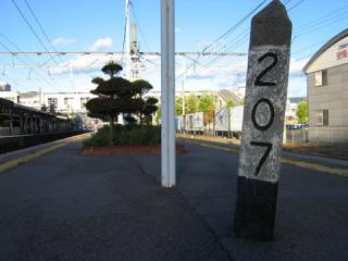 20061008_okaya-04.jpg