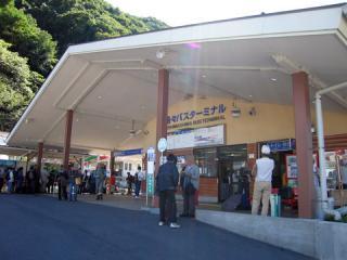 20061008_shinshimashima-01.jpg