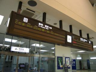 20061008_toyohashi-02.jpg