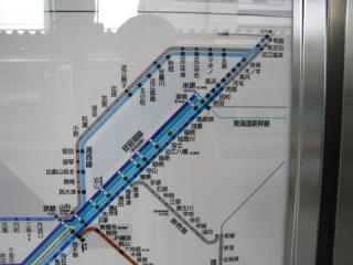 20061022_osaka-01.jpg