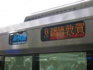 20061022_osaka-02.jpg