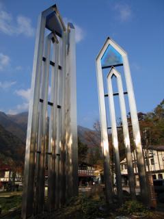 20061103_tateyama-07.jpg