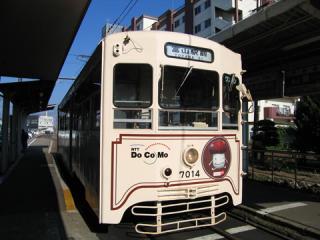 20061103_toyama_chitetsu_7000-02.jpg