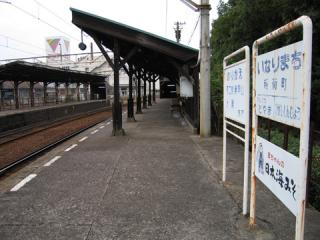 20061104_inarimachi-01.jpg
