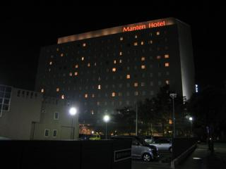 20061104_manten_hotel.jpg