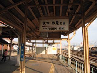 20061104_takaoka-03.jpg