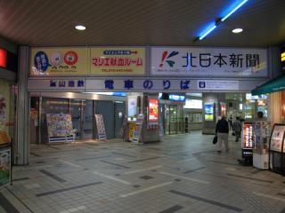 20061104_toyama-02.jpg