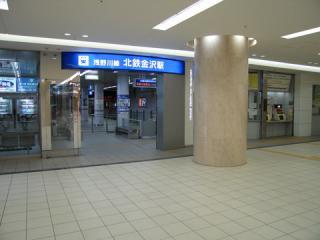 20061105_kanazawa-04.jpg