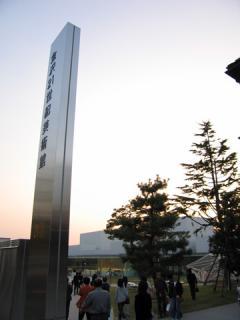 20061105_kanazawa21art-01.jpg