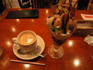 20061105_pafe_coffee.jpg