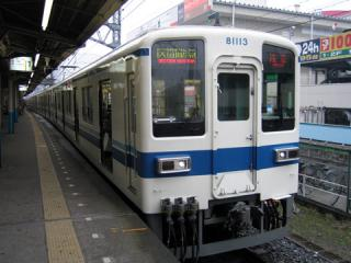 20061119_tobu_8000-01.jpg