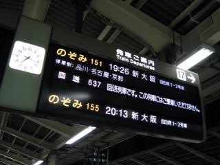 20061119_tokyo.jpg