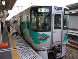 20061203_aikan_2000-01.jpg