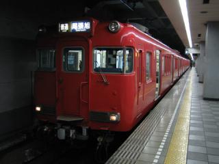 20061203_meitetsu_6000-01.jpg