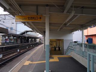 20061203_omori-02.jpg