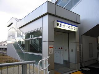 20061203_yakusa-08.jpg