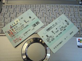 20061223_hayate11-01.jpg