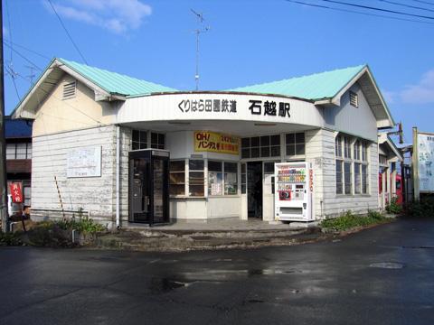 20061223_ishikoshi-03.jpg