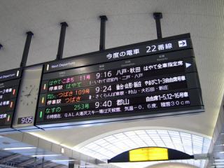 20061223_tokyo-01.jpg
