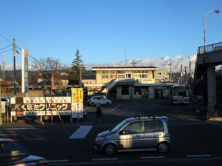 20070107_hitachiota-02.jpg