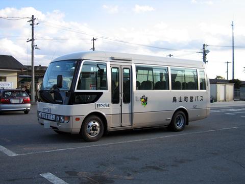 20070108_karasuyama_bus.jpg