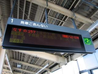 20070108_oyama-01.jpg