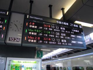 20070108_tokyo-01.jpg