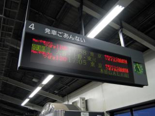 20070108_utsunomiya-01.jpg
