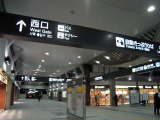 20070112_okayama-02.jpg