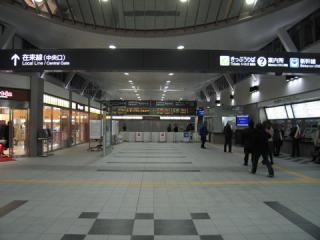 20070112_okayama-03.jpg