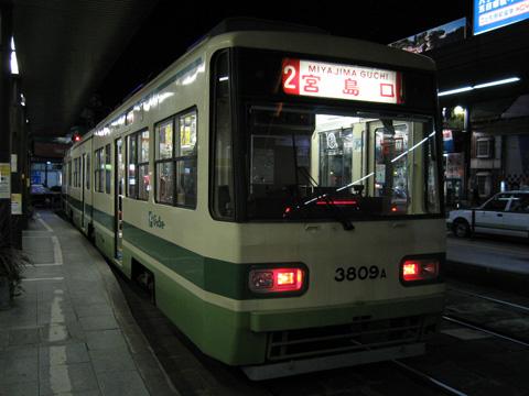 20070113_hiroden_3800-01.jpg