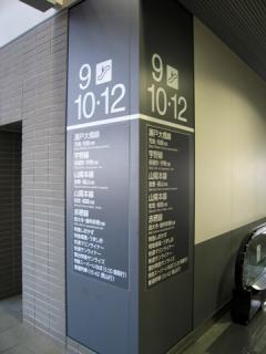 20070113_okayama-03.jpg