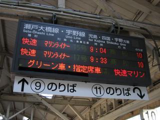 20070113_okayama-04.jpg