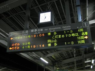 20070113_okayama-06.jpg