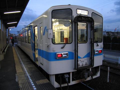 20070113_rintetsu_mrt_300-03.jpg