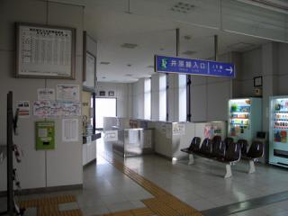 20070113_soja-03.jpg