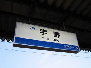 20070113_uno-02.jpg