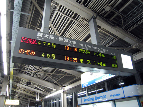 20070114_fukuyama-01.jpg