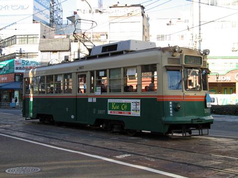20070114_hiroden_1900-02.jpg