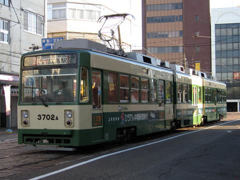 20070114_hiroden_3700-01.jpg